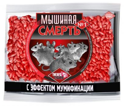 Мышиная смерть №1 200грамм зерно (50)