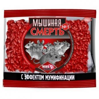 Мышиная смерть №1 100 грамм зерно (100)