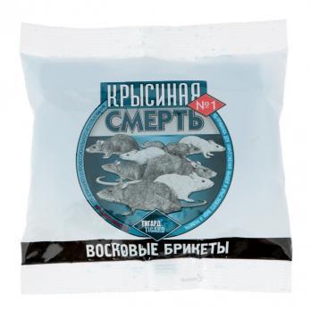 Крысиная смерть восковые брикеты 50 грамм (120)