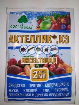 Актеллик 2мл (350)