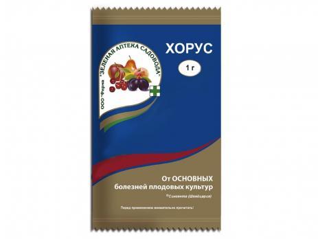 Хорус 1 грамм (200)