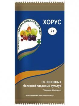 Хорус 2 грамма (200)