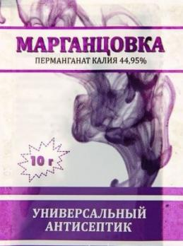 Марганцовка (протравитель) 10 грамм (150)