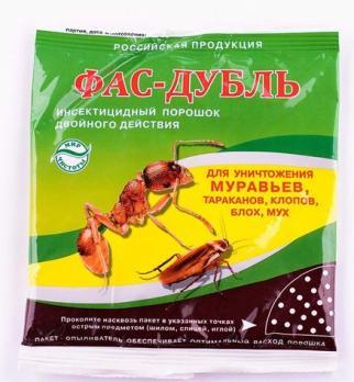 Фас-дубль 125 грамм (90)