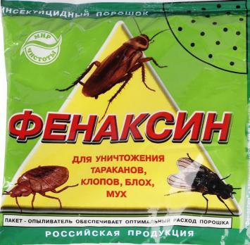 Фенаксин 125 грамм (90)