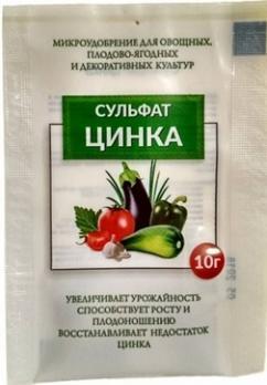 Сульфат цинка 10 грамм (150)