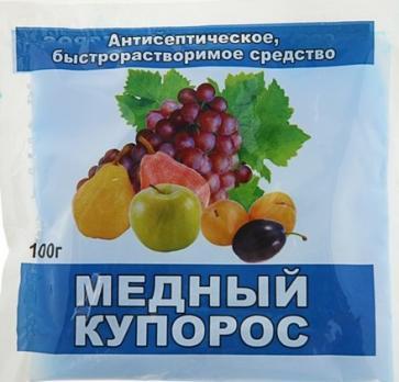Медный купорос 100 грамм (100)