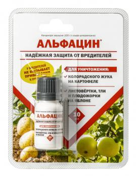 Альфацин 10 мл (120)