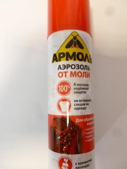 Армоль 140мл (48)