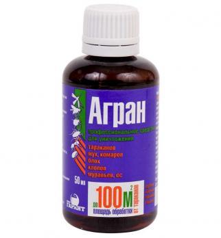 Агран 50мл (72)