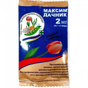 Максим дачник 2мл (200)