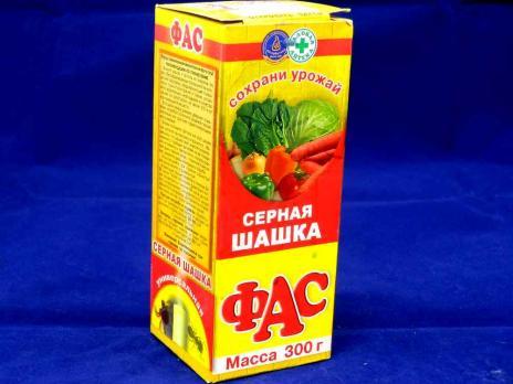 Фас серная шашка универсальная 300 грамм (35)