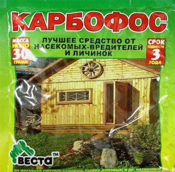 Карбофос 30 грамм (120)
