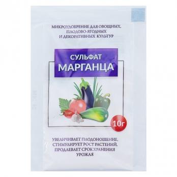 Сульфат марганца 10 грамм (150)
