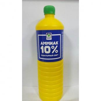 Нашатырный спирт 10% 0,5л (20)