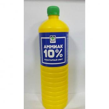 Нашатырный спирт 10% 1л (10)