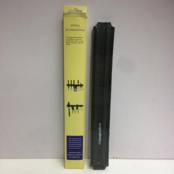Магнитный держатель ножей 38см