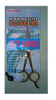 Ножницы металлические с ушком 13см