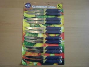 Нож Ast №5 с пластиковой ручкой (12)