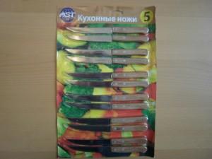 Нож Ast №5 с деревянной ручкой (12)