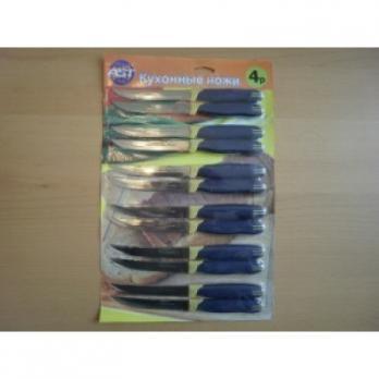 Нож №4 Ast с пластиковой ручкой (12)