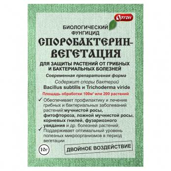Споробактерин-вегетация 10г (100)