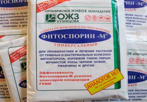 Фитоспорин-М (паста) 100гр (30)