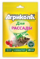 Агрикола для рассады овощей и цветов 50г (100)