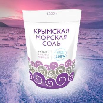 Крымская соль Лаванда 1,2кг (9)
