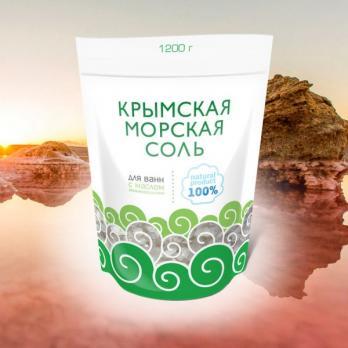 Крымская соль Можжевельник 1,2кг (9)