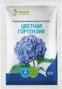 Квасцы для гортензии 50г (50)