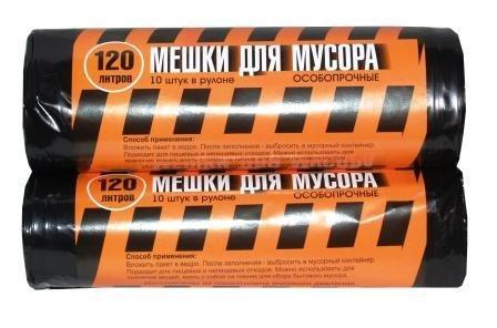 Мусорные пакеты Полосатик 120л (20)