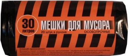 Мусорные пакеты Полосатик 30л (20)