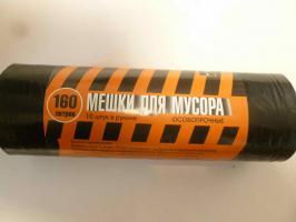 Мусорные пакеты Полосатик 160л (10)
