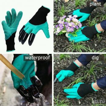 Перчатки садовые Garden gloves