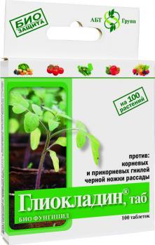 Глиокладин 100 таб (100)