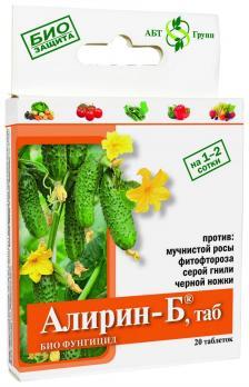Алирин-Б 20таб (100)