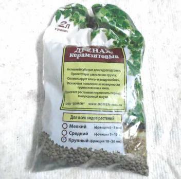 Дренаж керамзитовый 2л 5-10мм (10)