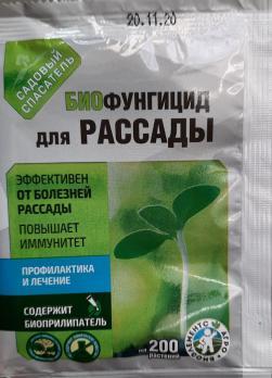 Биофунгицид для рассады 10гр (60)