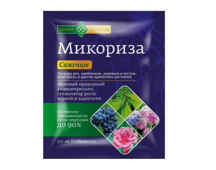Микориза 50гр (50)