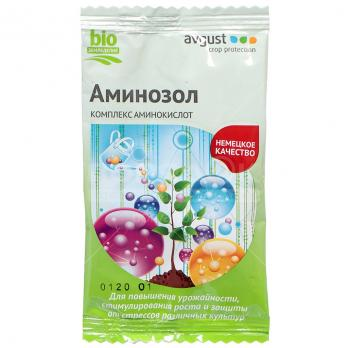 Аминозол 5мл (200) (Август)