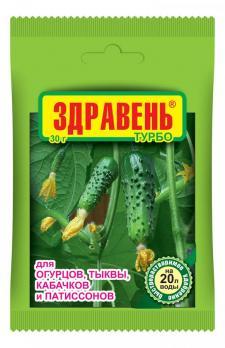 Здравень турбо для огурцов, тыквы, кабачков и патиссонов 30гр (150)